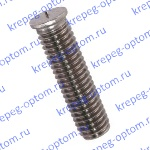 DIN 32501 Болт приварной  (приварная Шпилька м10) (~ ISO 13918)