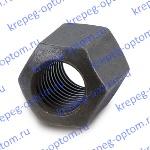 DIN 6330 Гайка м14 шестигранная со сферическим торцом