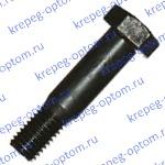 DIN 7968/MU Болт М16 с шестигранной головкой для отверстий из-под развёртки, с гайкой
